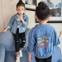 PAM - Kids Ruched Lettering Denim Jacket