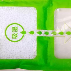 Yulu - 除濕袋