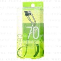 Koji - No.70 Eyelash Curler (Regular, 33mm) (Green Box)