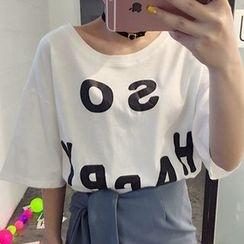 YUKISHU - Lettering Crewneck T-Shirt