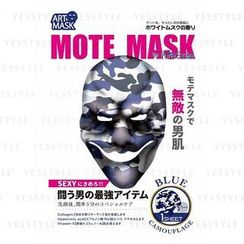 Sun Smile - Pure Smile Mote Mask (Blue Camouflage)