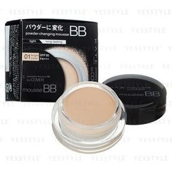 Kate - Powdery Mousse BB SPF 30 PA+++(#01 Bright Color)