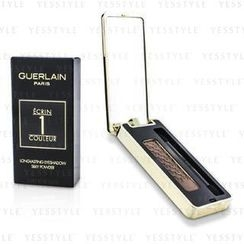 Guerlain 嬌蘭 - Ecrin 1 Couleur Long Lasting Eyeshadow - # 02 Brownie and Clyde