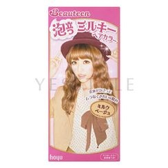hoyu - Beauteen Bubble Hair Color #Milk Beige
