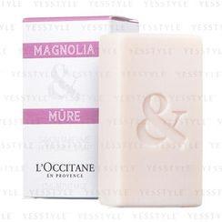 L'Occitane 歐舒丹 - 木蘭和黑莓香氛皂