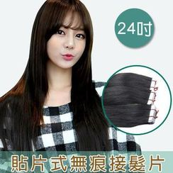 Clair Beauty - 24 Inch Clip-In Hair Extension - Straight (20 Pieces 1 Set)