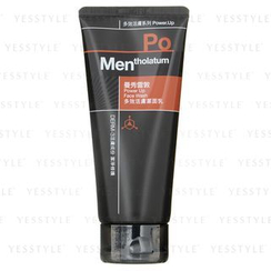 Mentholatum - Men PO Power-Up Face Wash