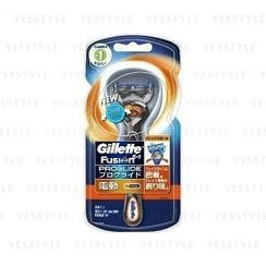 Gillette - Proglide Flex Ball Power Holder