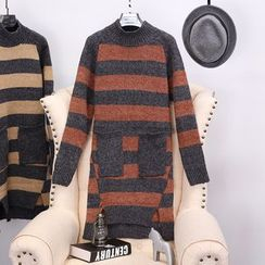 Clementine - Striped Pocketed Long Sweater