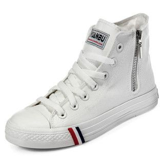 yeswalker - Side-Zip High-Cut Sneakers