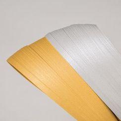 Paper House - 卷纸纸条