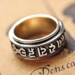 Andante - Metal Ring