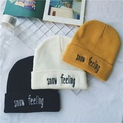 Soulcity - Lettering Beanie
