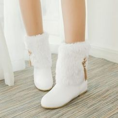 Pastel Pairs - Fluffy Hidden Wedge Snow Boots