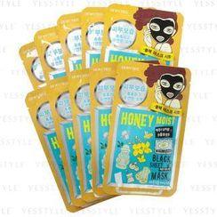DEWYTREE - Honey Moist Black Mask