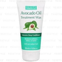 Beauty Formulas - Avocado Oil Treatment Wax (Tube)