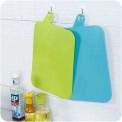 Good Living - 家用塑胶分类切菜板