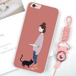 Kindtoy - Printed Case for iPhone 6 Plus