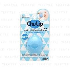 Mentholatum 曼秀雷敦 - Chu Lip 球型護唇膏 (威基基水藍薄荷) (藍色)