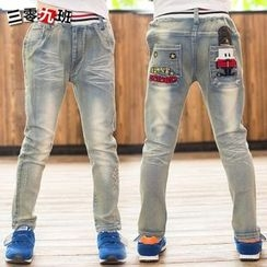 Lullaby - Kids Patterned Jeans