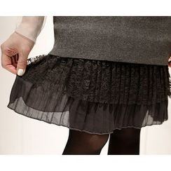 Marlangrouge - Tiered Lace-Hem Pencil Skirt