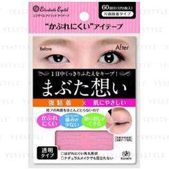 伊丽莎白 - Eyelid Tape