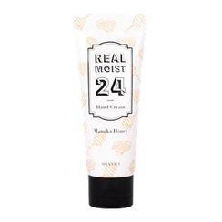 Missha 谜尚 - Real Moist 24 Hand Cream (Manuka Honey)
