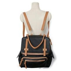 REDOPIN - Faux-Leather Convertible Backpack