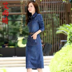 AiSun - Collared Long-Sleeve Denim Dress