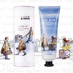 tsaio - Whitening and Moisturizing Hand Cream (Rose)