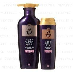 Ryoe - Anti-Hair Loss Shampoo Set (For Nornal & Dry Scalp)