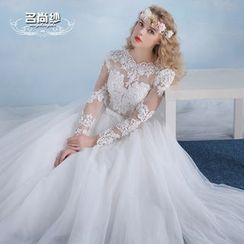 MSSBridal - Maternity Long-Sleeve Lace Wedding Ball Gown