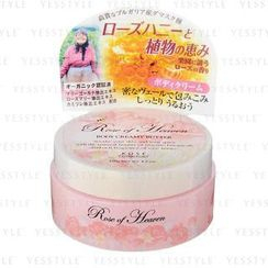 Kose - Rose of Heaven Body Creamy Butter