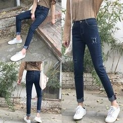 Jeans Kingdom - Distressed Slim Fit Jeans