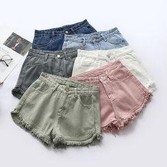 Alfie - High-Waist Denim Distressed Shorts