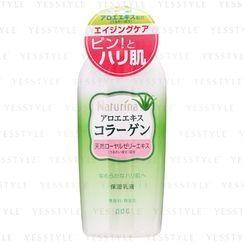 pdc - Naturina 芦荟精华保湿乳液