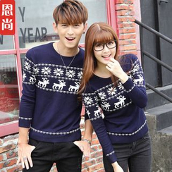 Igsoo - Couple Matching Patterned Knit Top