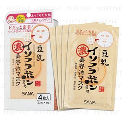 SANA - Soy Milk Face Mask