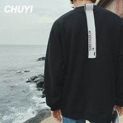 Chuoku - Fleece-lined Sweatshirt
