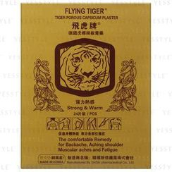 Flying Tiger - Tiger Porous Capsicum Plaster