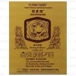Flying Tiger 飞虎牌 - 德国虎标辣椒膏药