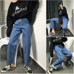 Tiny Times - Fray Hem Wide Leg Jeans