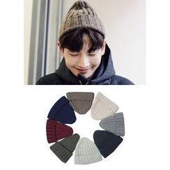 JOGUNSHOP - Rib-Knit Colored Beanie