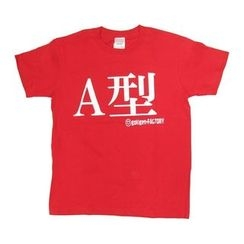 A.H.O Laborator - Funny Japanese T-shirt 'Type A'