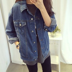 Denim Fever - Denim Jacket