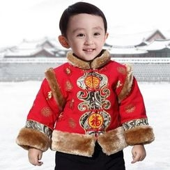 Snow Dragon - Kids Traditional Chinese Jacket