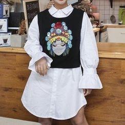 Miss Kekeli - Set : Frilled Shirtdress + Embroidered Vest
