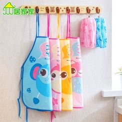 Home Simply - Kids Printed Apron
