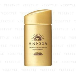 Shiseido - Anessa Perfect UV Sunscreen SPF 50+ PA+++ (Gold)