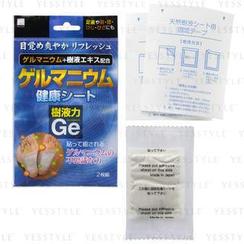 Kokubo - Detox Foot Pads (Geranium)
